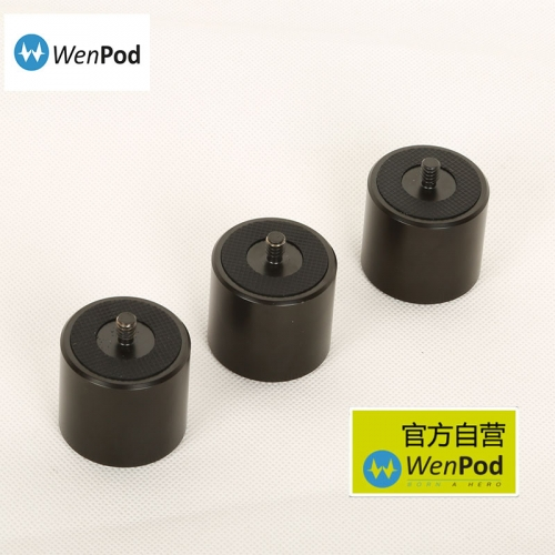 Tarzan-G VR Stabilizer Counter weights --2pcs